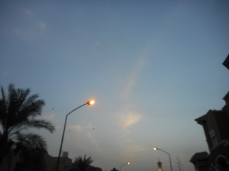 """"""" Looking at the sky is always relaxing for me."""" Rehana.3"""