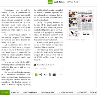 Newspaper Article 1.2
